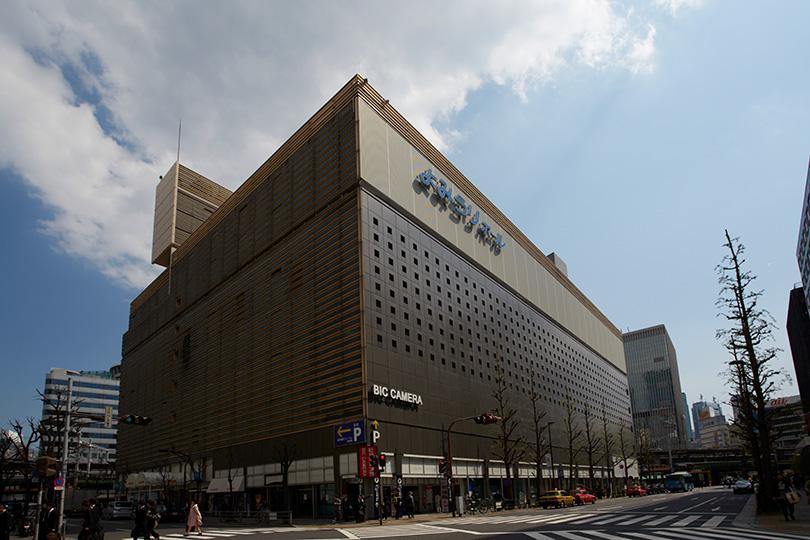 Yurakucho Yomiuri Hall