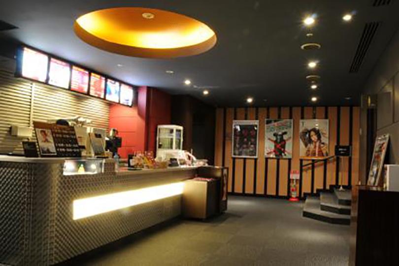 TOHO Cinemas Chanter